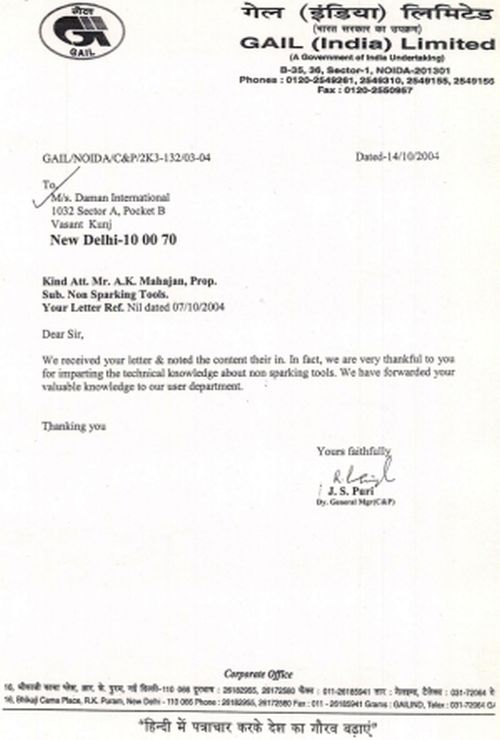 Letter of Appreciation Gail Noida